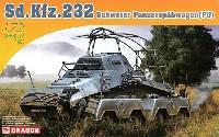 ドイツ Sd.Kfz.232 8輪装甲無線車