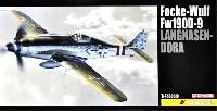 フォッケウルフ Fw190D-9 ラングナーゼン ドーラ