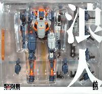 RB-09 RONIN 浪人 (ユニバーサルカラーVer)