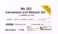 Me262 コンバージョン ウェポン セット