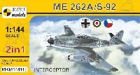メッサーシュミット Me262A/S-92 迎撃機 2in1