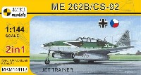 メッサーシュミット Me262B/CS-92 練習機 2in1