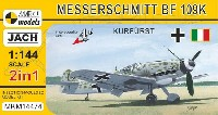 メッサーシュミット Bf109K-4 クーアフュルスト 2in1