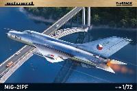 エデュアルド1/72 プロフィパックMiG-21PF