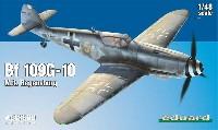 エデュアルド1/48 ウィークエンド エディションメッサーシュミット Bf109G-10 Mtt. レーゲンスブルク工場製