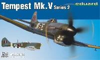 ホーカー テンペスト Mk.5 シリーズ 2