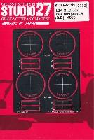 スタジオ27ツーリングカー/GTカー デティールアップパーツGr.Cカー タイヤ テンプレート B (ダンロップ/DENROG) -1989