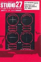 Gr.Cカー タイヤ テンプレート C (ダンロップ) 1990-