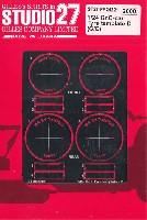 スタジオ27ツーリングカー/GTカー デティールアップパーツGr.Cカー タイヤ テンプレート D (グッドイヤー/イーグル)