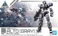 eEXM-17 アルト グレー