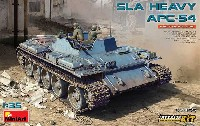 SLA重戦車 APC-54 フルインテリア (内部再現)