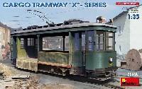 ミニアート1/35 ミリタリーミニチュア貨物輸送用 路面電車 Xシリーズ