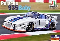 ポルシェ 935-77 ベイビー