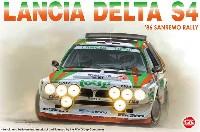 NuNu1/24 レーシングシリーズランチア デルタ S4 '86 サンレモラリー