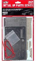 ランチア デルタ S4 '86 サンレモラリー用 ディテールアップパーツ