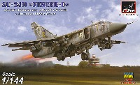 スホーイ Su-24M フェンサーD ウクライナ空軍 デジタルカモフラージュ