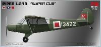 パイパー L-21B スーパーカブ