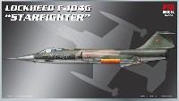 ロッキード F-104G スターファイター