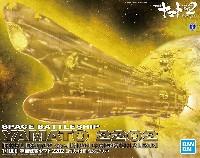 宇宙戦艦ヤマト 2202 最終決戦仕様 (高次元クリア)
