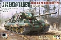 ヤークトティーガー ポルシェ生産型 Sd.Kfz.186