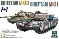 チーフテン Mk.11/Mk.10 (1+1)