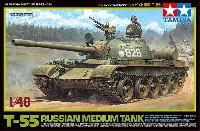 タミヤ1/48 ミリタリーミニチュアシリーズソビエト戦車 T-55