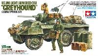 タミヤスケール限定品アメリカ軽装甲車 M8 グレイハウンド 前線偵察セット