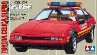 トヨタ セリカ スープラ ロングビーチGP マーシャルカー