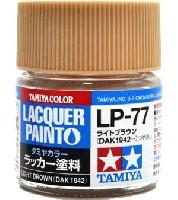 タミヤタミヤ ラッカー塗料LP-77 ライトブラウン DAK 1942~