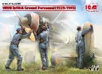 WW2 イギリス空軍 グランドクルー セット 1939-1945
