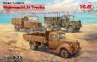 ICMダイオラマセットドイツ国防軍 3t トラックセット