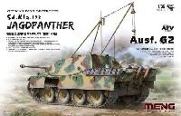 ドイツ 駆逐戦車 Sd.Kfz.173 ヤークトパンター G2型