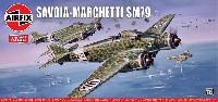 エアフィックス1/72 ミリタリーエアクラフトサヴォイア マルケッティ SM.79