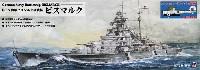 ドイツ海軍 ビスマルク級戦艦 ビスマルク ソードフィッシュ雷撃機 4機付き 限定版