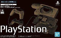2/5 Play Station (SCPH-1000)