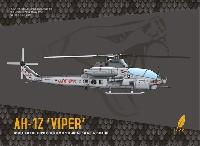 AH-1Z ヴァイパー 攻撃ヘリコプター
