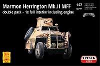マーモン ヘリントン装甲車 Mk.2 MFF ダブルパック フルインテリア