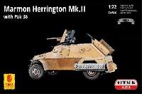 マーモン ヘリントン装甲車 Mk.2 w/PaK 36
