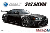 RASTY PS13 シルビア '91 (ニッサン)