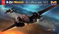 HKモデル1/32 エアクラフトB-25J ミッチェル グラスノーズ over MTO