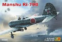 満州 キ-79 二式高等練習機 乙型