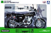 カワサキ 900 Super4 (Z1) 玉虫マルーン