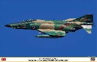 ハセガワ1/48 飛行機 限定生産RF-4E ファントム 2 501SQ ファイナルイヤー 2020 森林迷彩