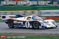 ポルシェ 962C 1986 WSPC