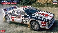 ハセガワ1/24 自動車 限定生産ランチア 037 ラリー グリフォーネ 1983