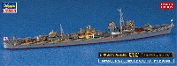 日本海軍 駆逐艦 朝潮 ハイパーディテール