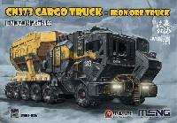 MENG-MODELMovie Kits (ムービーキット)CN373 カーゴトラック 鉄鉱石輸送バスケットキャリア (流転の地球)