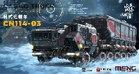 MENG-MODELMovie Kits (ムービーキット)CN114-03 輸送カーゴトラック (流転の地球)