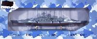 講武堂ダイキャスト完成品シリーズドイツ海軍 戦艦 ビスマルク 1941