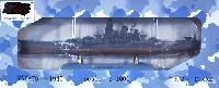 日本海軍 戦艦 大和 1945